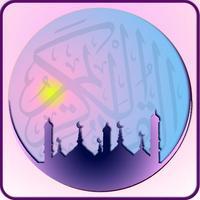 Ramadan 2019 PRO - Adhan times