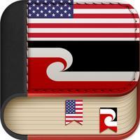 Offline Maori to English Language Dictionary