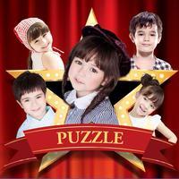 Kid Stars Photo Puzzle