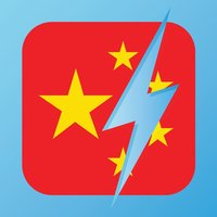 Learn Simplified Chinese - WordPower