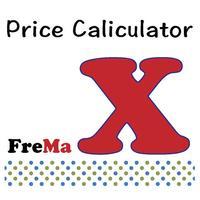 フリマ計算機FreMaX
