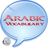 Learn Arabic Vocabulary