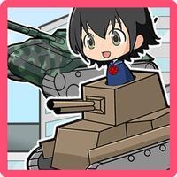 Monsters VS Panzer