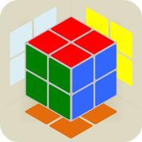 Reflection Cube.