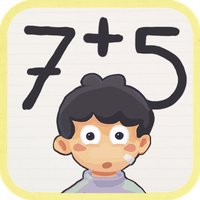 Additions – maths learning book