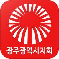 대한노래연습장업협회 중앙회 광주광역시지회