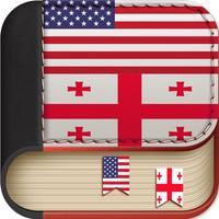 Offline Georgian to English Language Dictionary