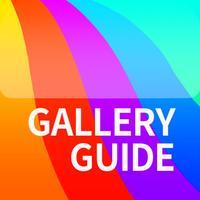 갤러리 가이드 : 위대한 낙서