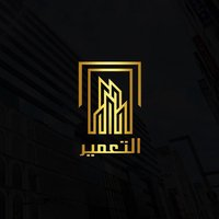 Altaamir Company شركة التعمير