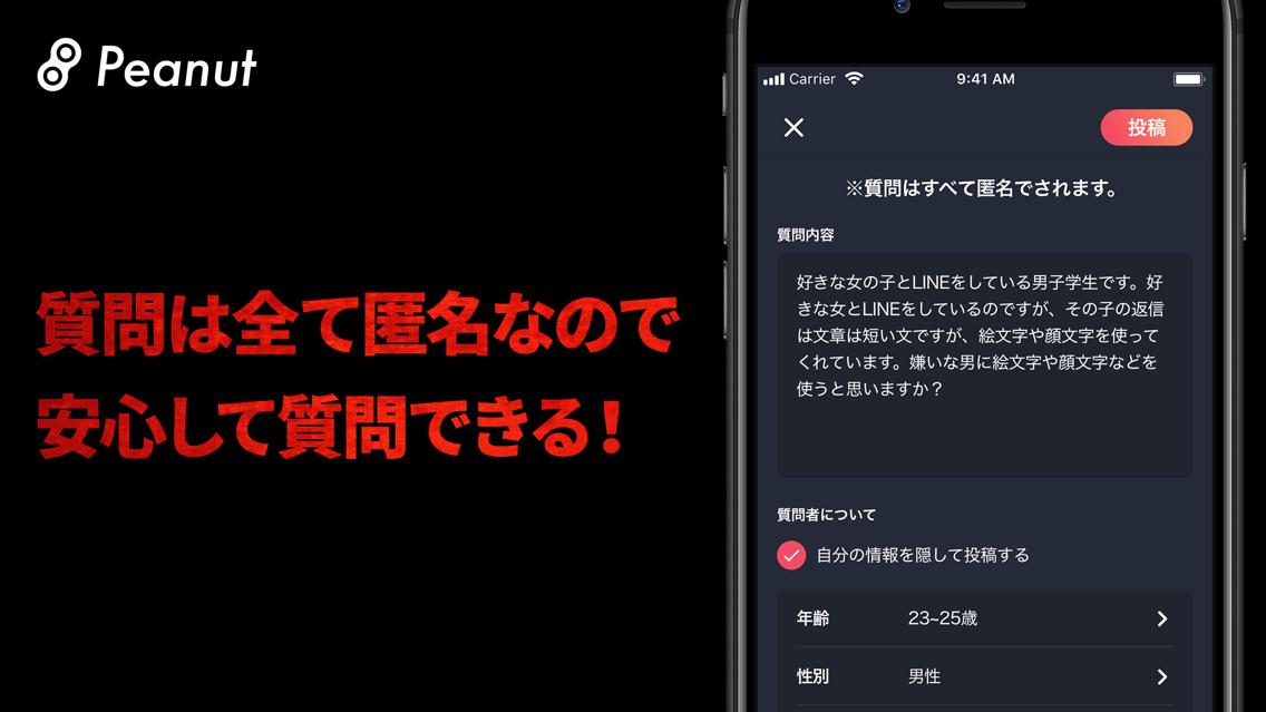 最高 50 Line だけ の 恋愛 Best Anime Shop Blogspot Com