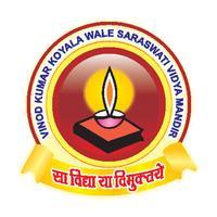 Vinod Kumar Koyala Wale School