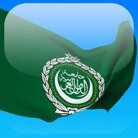 Arabic in a Month