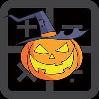 Freaking Halloween Game -  Ace Basic Math Problems