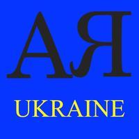 UkraineABC
