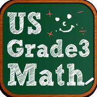 三年級數學