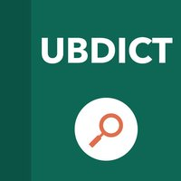 UBDICT - Learner's Dictionary