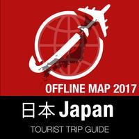 Japan Tourist Guide + Offline Map