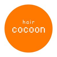 hair cocoon(ヘアーコクーン)
