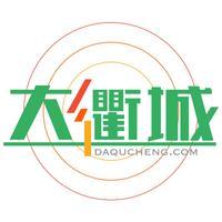 大衢城—衢州人必备的资讯活动社交应用