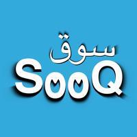 SOOQ - سوق