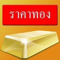 Thai Gold Market