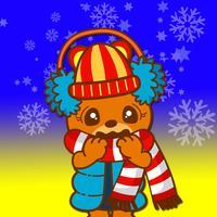 Funny Bear Animated Sticker