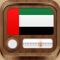 Dubai Radio راديو دبي : The best Radios of Dubai !