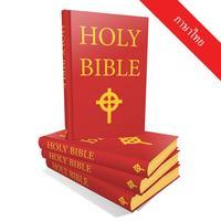พระคัมภีร์ไบเบิล [Thai Holy Bible]