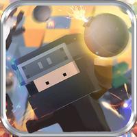爆破军团 - 经典炸弹游戏