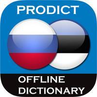 Russian <> Estonian Offline Dictionary + Online Translator