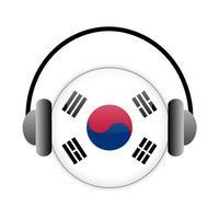 한국 라디오 - Korean radio