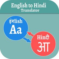 English to Hindi Translator +