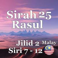 Sirah 25 Rasul: Jilid 2