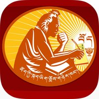 Learning Tibetan Video lessons