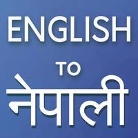 English to Nepali Translator