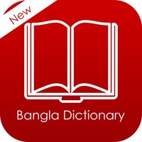 Bangla Dictionary for all