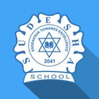 The Sudesha School