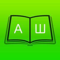 Englesko-srpski rečnik