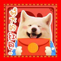 新年動態貼圖 - New Year Gif Stickers