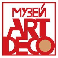 Музей Ар Деко (Art Deco Museum)