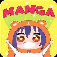 Manga Reader - Comic View