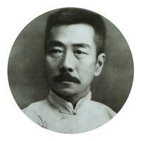 鲁迅全集(离线版)