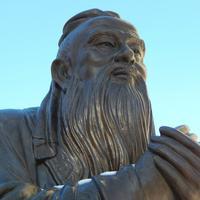 Confucius Philosophy