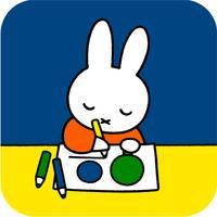 miffy goes to school