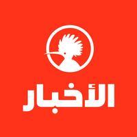 Al akhbar Press