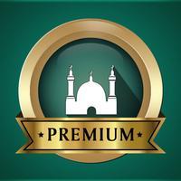 Prayer Now Pro:AzanPrayerTimes