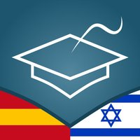 Spanish | Hebrew AccelaStudy®