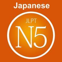 Japanese Vocabulary JPLT N5