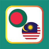 Bangla to Malay Learning App
