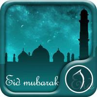 Eid Wallpaper: HD Wallpapers